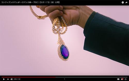 世界最高のダイヤ