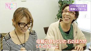 NHK BSプレミアム「写ねーる」