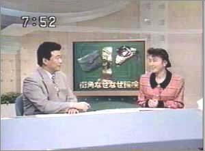 NHK総合・NHK-BS放映