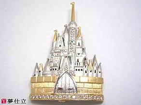 ヨーロッパのお城をイメージしたブローチ