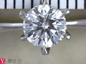 0.5ctのダイヤモンド立爪リング リフォーム前