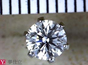 0.3ctのダイヤモンド立爪リング リフォーム前
