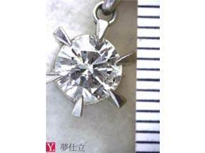 1.1ctのダイヤモンドペンダント リフォーム前