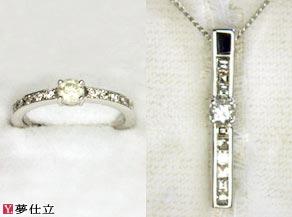 ダイヤモンドの立爪リング2本とダイヤモンドの二重V字リング リフォーム後