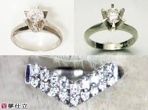 ダイヤモンドの立爪リング2本とダイヤモンドの二重V字リング リフォーム前
