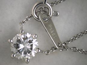 0.8ctのきれいなダイヤモンドのペンダント リフォーム後