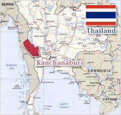 タイのカンチャナブリにある鉱山